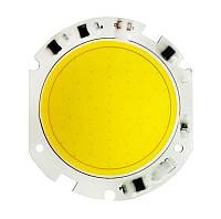Светодиодная LED матрица 30w 76mm IC SMART CHIP 220V ( встроенный драйвер )