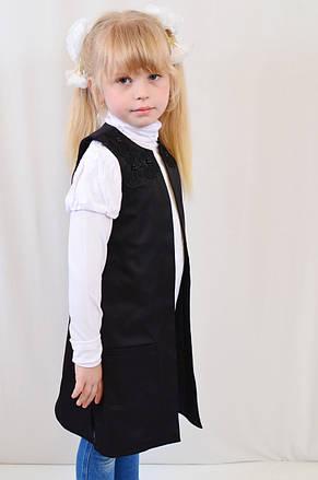 Красивый кардиган с карманами на девочку для школы, фото 2