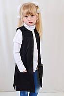 Красивый кардиган с карманами на девочку для школы