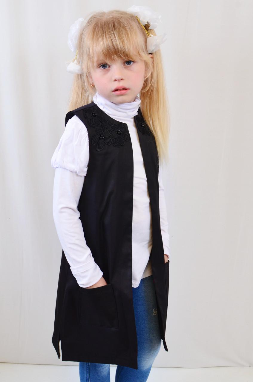 Красивый кардиган с карманами на девочку для школы - Exclusive в Хмельницком