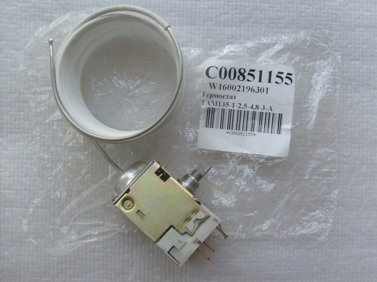 Термостат холодильника Indesit C00851155