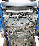 Защита картера двигателя и кпп Audi S8 2011-, фото 6