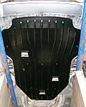 Защита картера двигателя и кпп Audi S8 2011-, фото 9