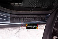 Накладки на внутрішні пороги дверей Citroen Berlingo (B9) 2008+ р. в. Сітроен Берлінго