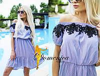 Платье с бисером, фото 1