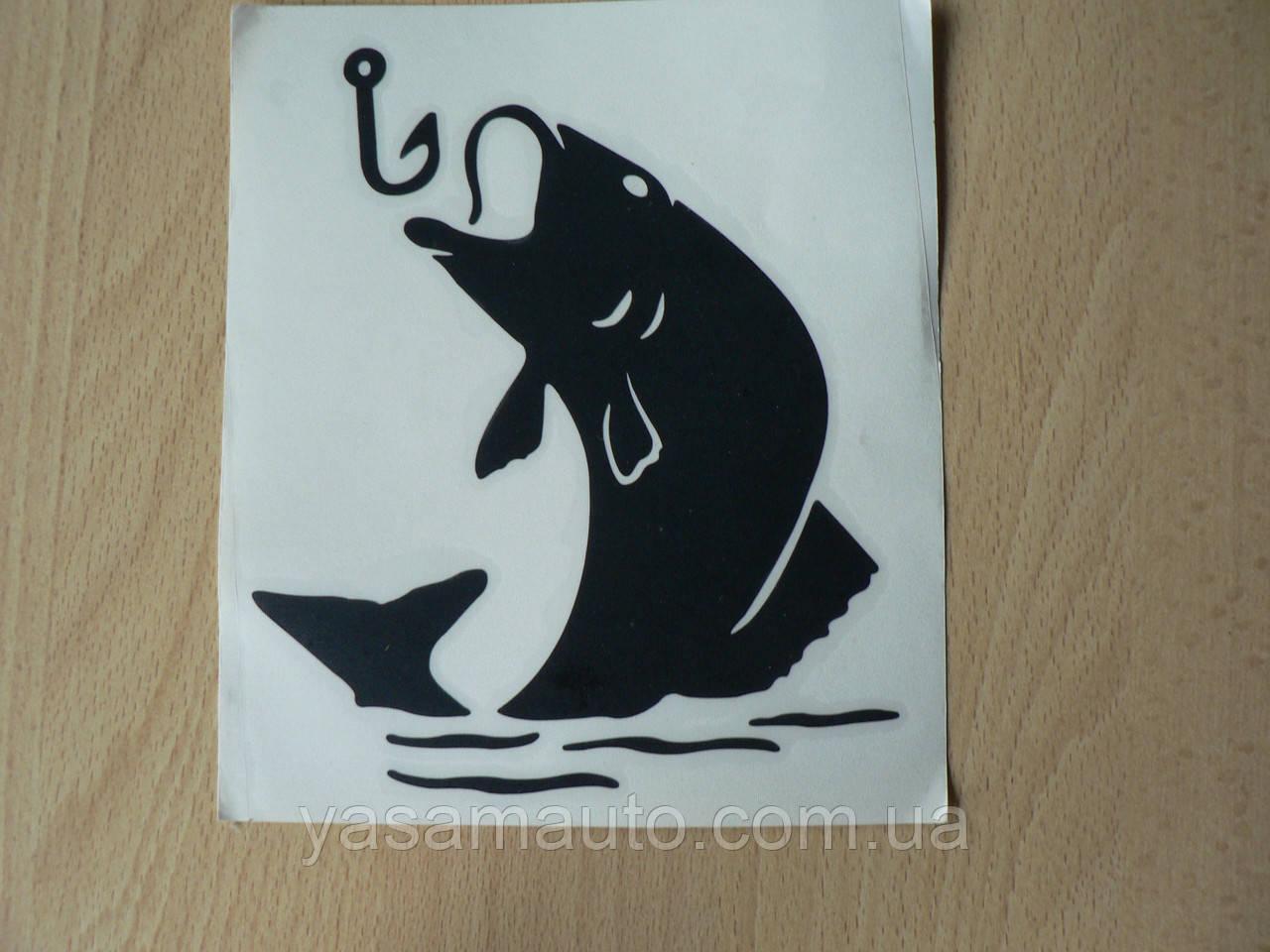 Наклейка vc Рыба черная 123х148мм рыбак в воде с крючком рыбалка на крючке виниловая контурная авто