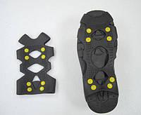 Ледоступы фиксируемые на 8 шипов (ХL для обуви размера 44-47)