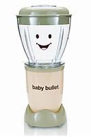 Блендер для детского питания Бэби булет