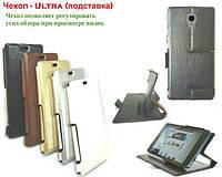 Чехол Ultra (подставка) для ZTE Blade A510