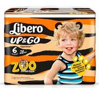 Подгузники-трусики Libero UP&GO размер 6 (28шт.)