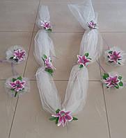 """Свадебная лента и цветы на ручки (Компл-ЛР-07) """"сиреневые лилии"""""""