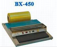 Пакувальні пристрої гарячі столи BX-450