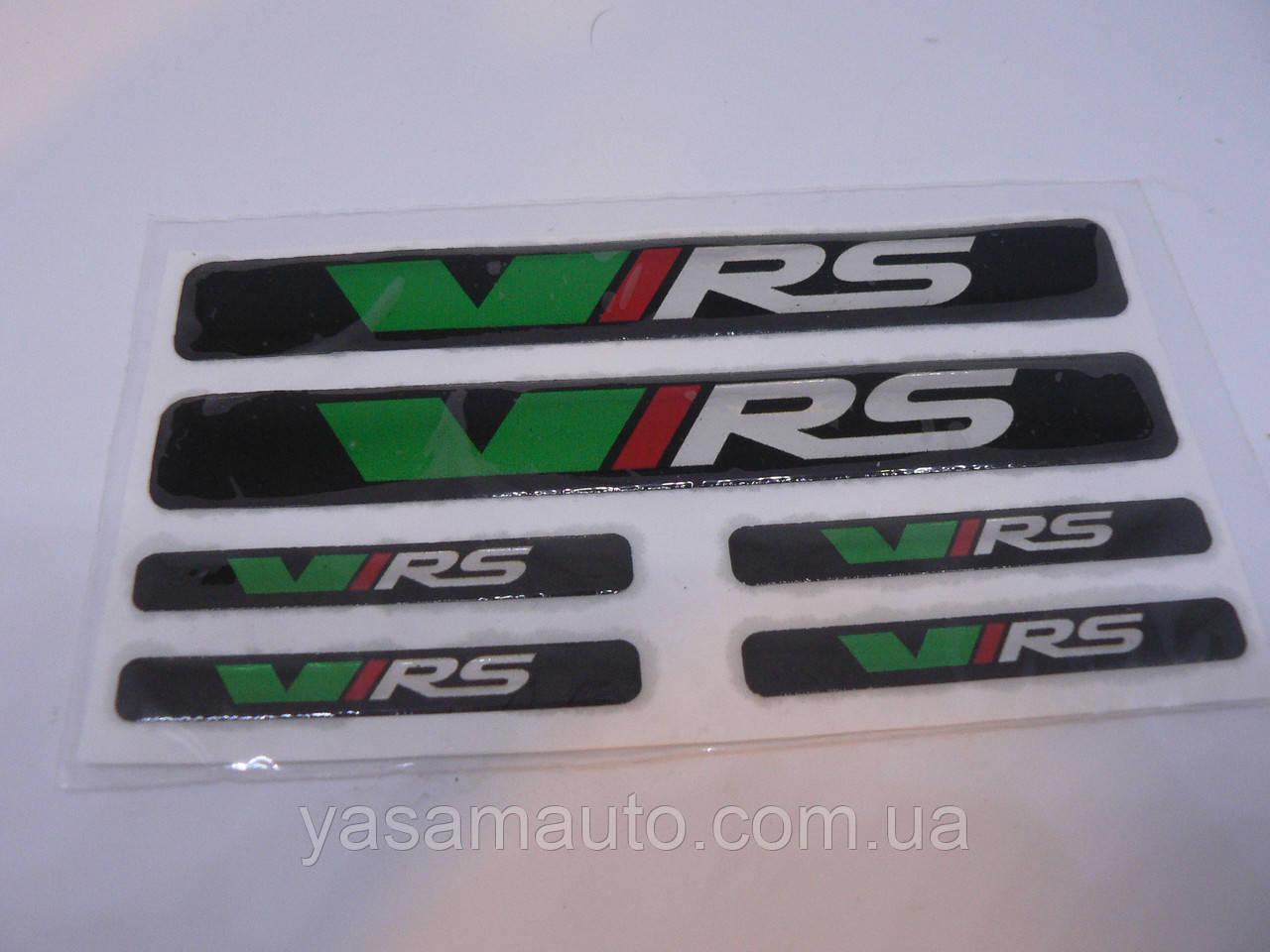 Наклейка s маленькая силиконовая надпись skoda V/RS полоски набор 6шт силикон на авто Шкода врс