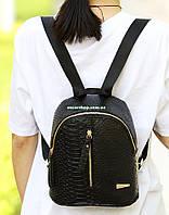 Мини рюкзак. Кожаный женский рюкзак под крокодила. Модная женская сумка. РС04