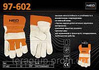 """Перчатки из телячьей кожи размер 10.5"""", NEO 97-602."""