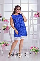 Женское Платье с отделкой из кружева БАТАЛ