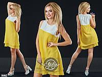 Яркое шифоновое платье желтое