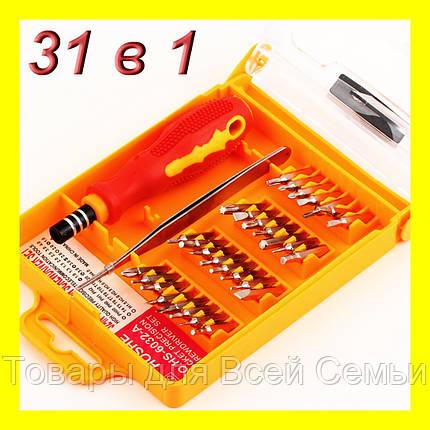 Набор отверток для ремонта различной электроники 32 в 1 , фото 2