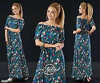 Платье в цветочный принт с открытыми плечиками синее
