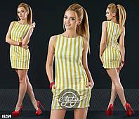 Платье мини в полосочку с кармашками желтое