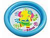 Детский надувной бассейн Intex 59409 61 х 15 см
