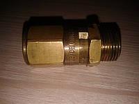 Клапан предохранительный компрессора