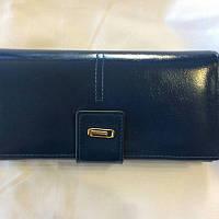 Женский синий кошелек, фото 1