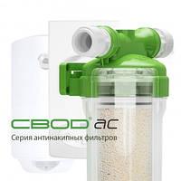 Антинакипные фильтры для бытовой техники: