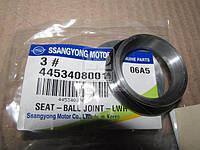 Седло шаровой опоры (пр-во SsangYong) 4453408001