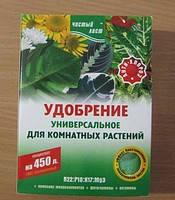 Удобрение кристаллическое для комнатных растений Чистый Лист 300гр