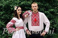 Платье свадебное с вышивкой СЖ 221454