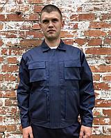 """Куртка рабочая """"Атлант"""" синяя, спецодежда мужская"""
