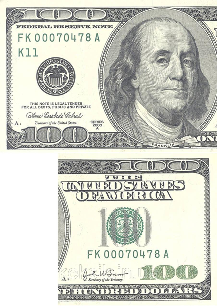 Вафельная картинка 100 dollars 2