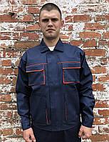 """Куртка рабочая """"Атлант"""" синяя с оранжевым, демисезонная спецодежда"""