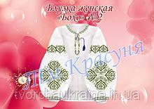 Блузка жіноча під вишивку бісером або нитками в стилі «Бохо» №2