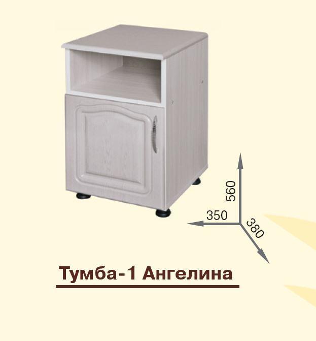 Тумба-1 Ангелина прикроватная (размеры)