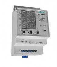 Реле защиты напряжения  3-х фазное 10 А с входной блокировкой ADECS
