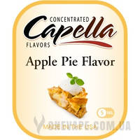 Ароматизатор Capella Apple Pie Flavor 5 мл.