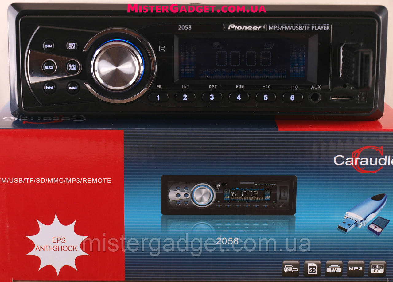 Автомагнитола Pioneer 2058. MP3, USB, AUX, FM. Пионер 2058