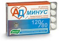 АД минус таблетки Эвалар, купить, цена, отзывы, интернет-магазин