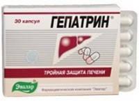 Гепатрин (Gepatrin) — Тройная защита печени 30капс., купить, цена, отзывы, интернет-магазин