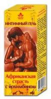 Африканская страсть интимный гель с йохимбином 50мл