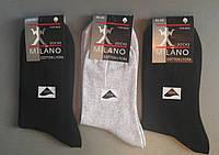 Мужские носки Милано (Milano) стрейчевые
