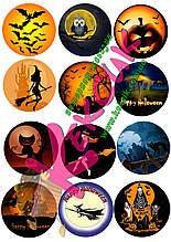 Вафельная картинка для Cupcake Halloween 8