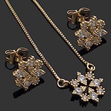 Набор: кулон, цепочка, серьги (Xuping) (Код: Xuping-Nab-014)