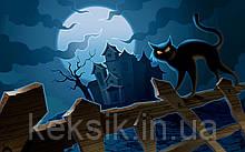 Вафельная картинка Halloween 11