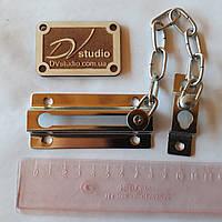 Цепочка дверная 110 мм хром