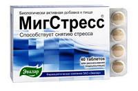 МигСтресс (для рассасывания) 40 таблеток, купить, цена, отзывы, интернет-магазин