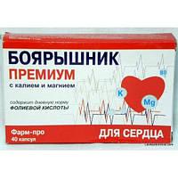 Боярышник Премиум с калием, магнием и фолиевой кислотой для сердца 40 капсул, купить, цена, отзывы, интернет-магазин