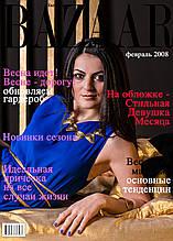 Вафельная картинка Журнал 12